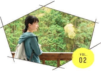 """vol.2 奥多摩の自然を""""体感""""する旅"""