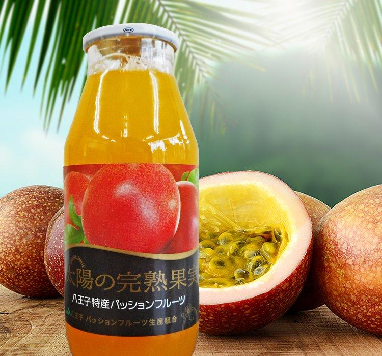 パッション フルーツ ジュース