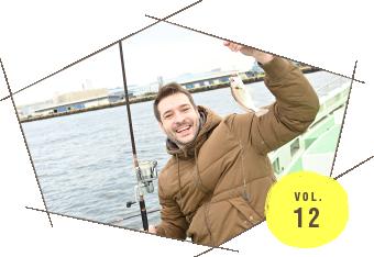 vol.12 FISHING IN TOKYO BAY
